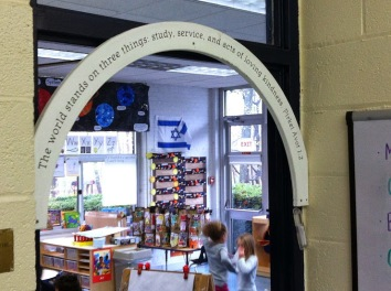 Arches over each classroom door contain Jewish texts and quotes